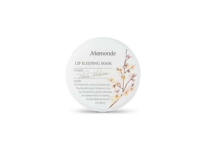 Online Only Lip Sleeping Mask