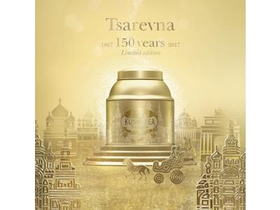 Tsarevna - Christmas tea